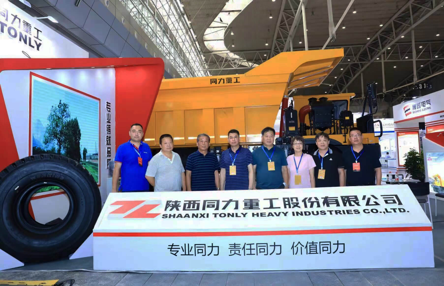 TONLY SHOWS UP ON THE SILK ROAD MINING EXPO